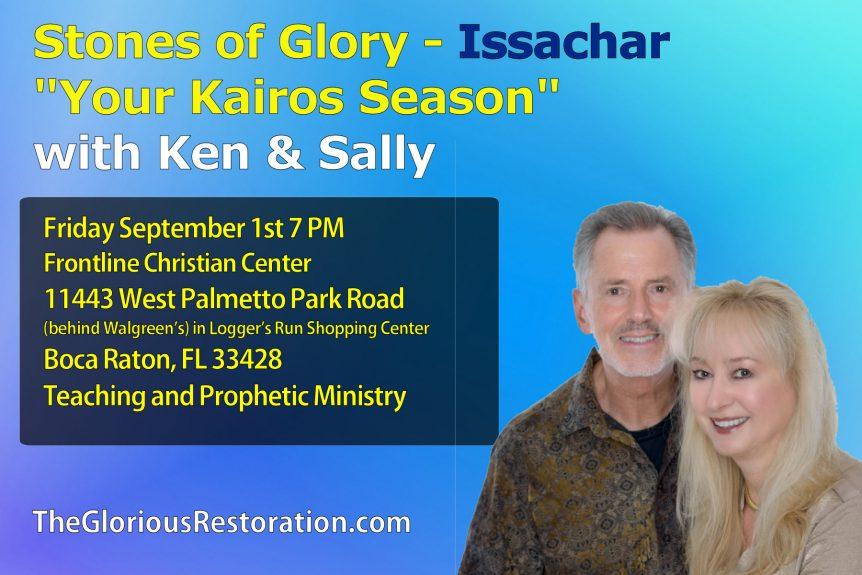 Stones of Glory-Issachar