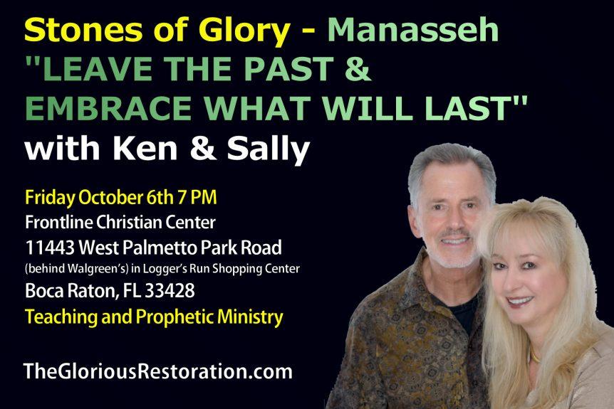 Stones of Glory Manasseh
