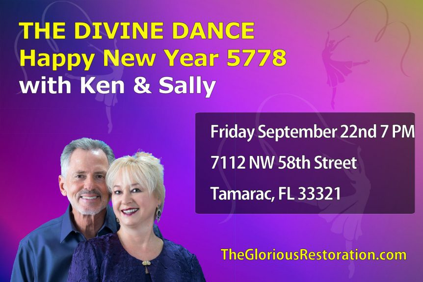 The Divine Dance Happy New Year 5778