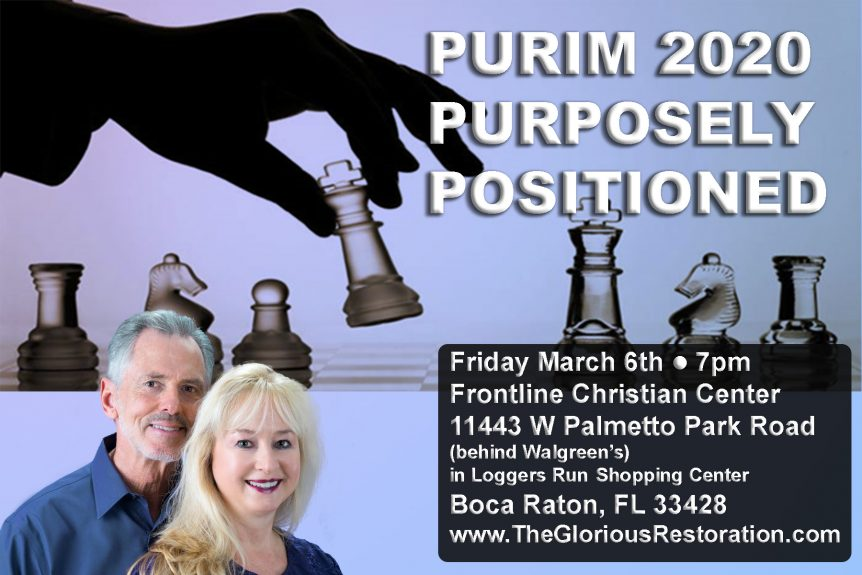 Purim 2020 Purposely-Position
